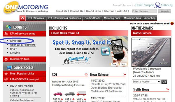 Vehicle Log Card Request - Enter SingPass Details