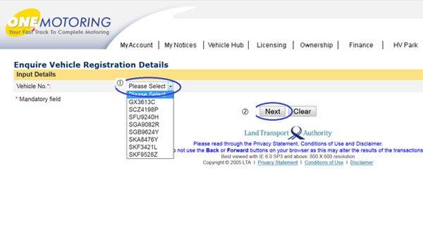Vehicle Log Card Request - Registration Number